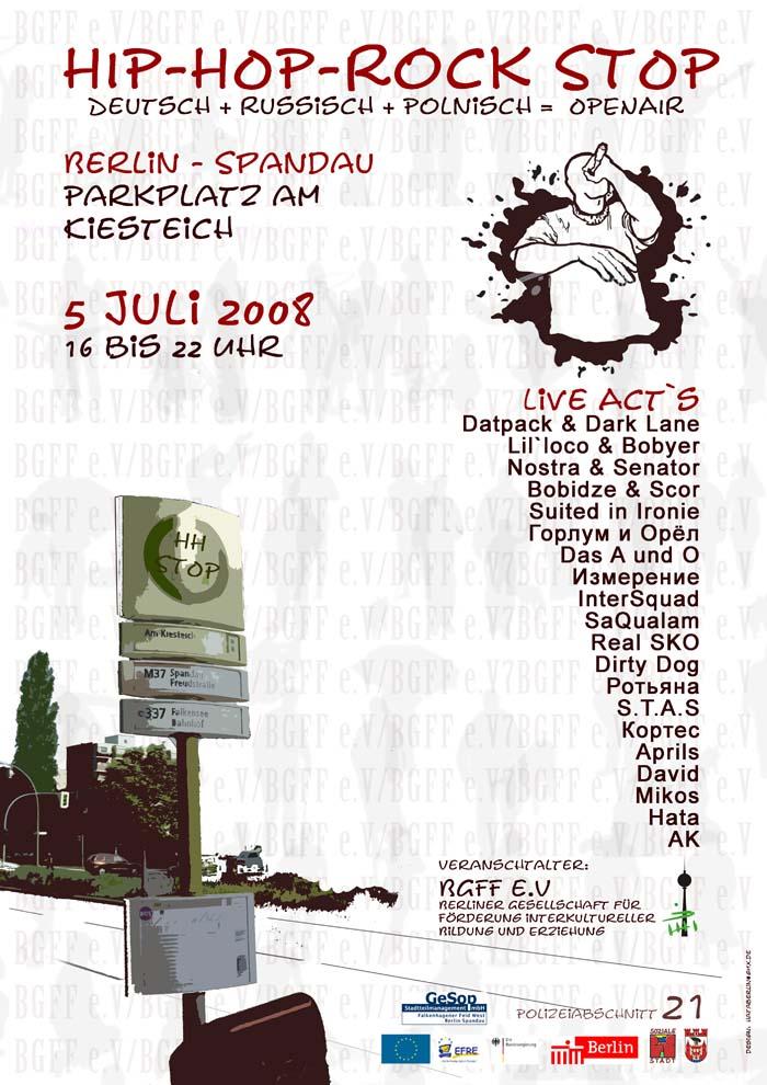 Plakat Open Air Kiesteich Falkenhagener Feld in Berlin Spandau. 5. Juli 08