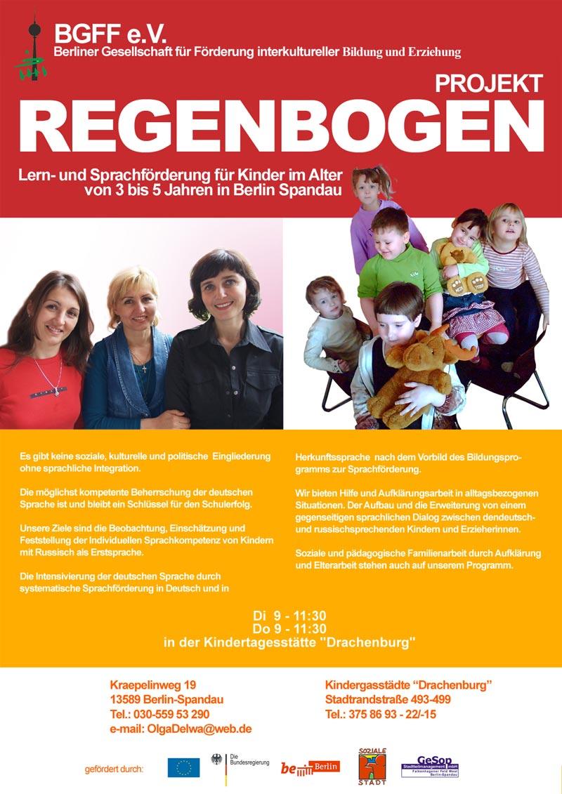 Flyer Projekt Regenbogen, BGFF August 2008